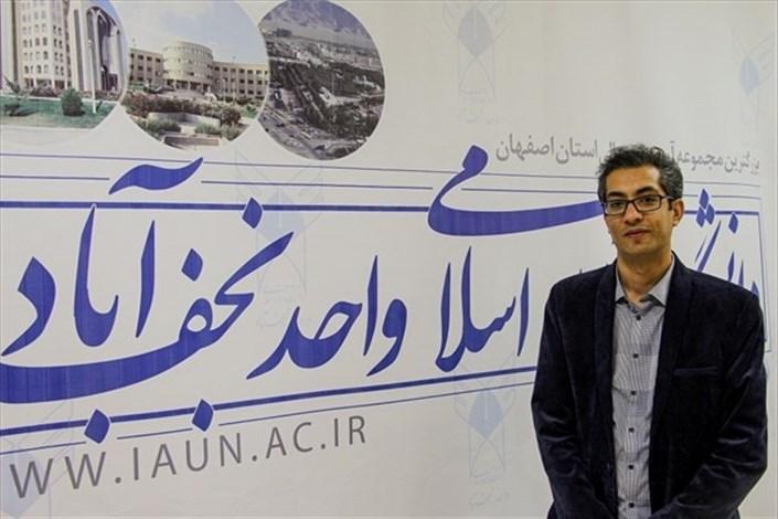 خلأ ادارهای برای ساماندهی پژوهش در دانشگاه آزاد اسلامی احساس میشود/ لزوم راهاندازی مراکزی در واحدها برای مشاوره دانشجویان در حوزه پژوهش