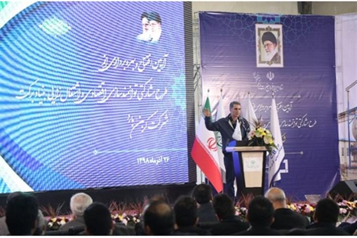 شرکت پالایش نفت تهران اولین پالایشگاه سبز کشور شد