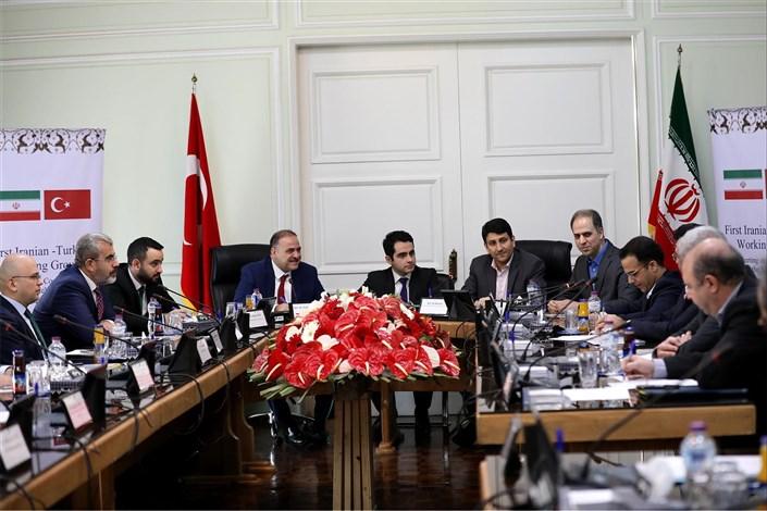 همکاری ایران  و ترکیه در حوزه فضایی، امنیت سایبری