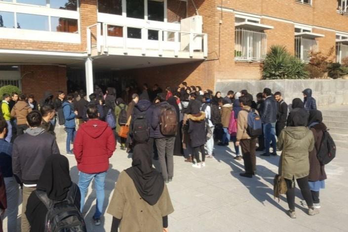 آخرین مهلت ثبتنام در انتخابات انجمنهای علمی دانشگاه شهید بهشتی