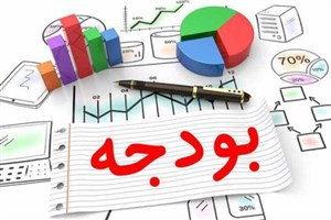 دولت برای اصلاح ساختار بودجه چه کرده است؟