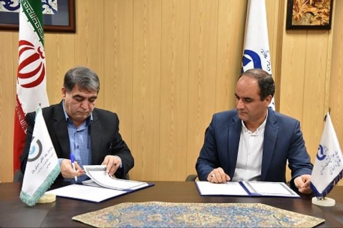 دانشگاه فنی و حرفهای با سیتی وان تفاهمنامه همکاری امضا کرد