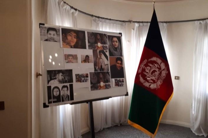 برگزاری مراسم یادبود سانحه هوایی در سفارت افغانستان