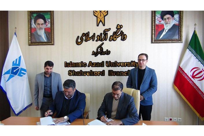 امضای تفاهمنامه همکاری واحد شهرکرد و اداره کل زندانهای استان