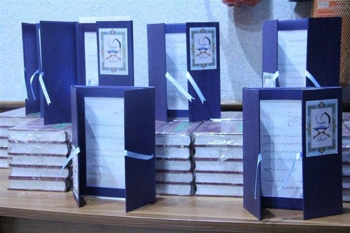 توسعه دانش قرآنی در شهرک قدس