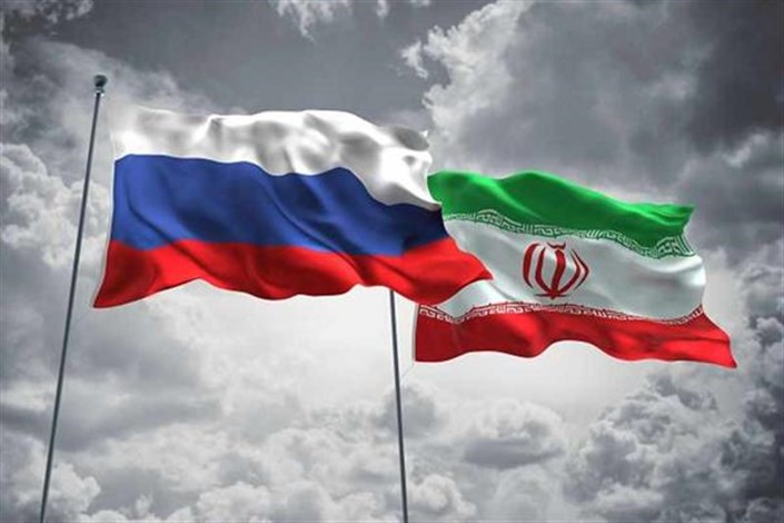 دومین فراخوان طرحهای پژوهشی مشترک ایران و روسیه منتشر شد