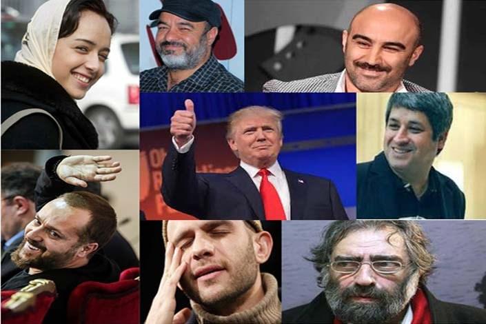 تئاتر تحریم؛ بازیگرانِ ایرانی بازیگردان آمریکایی
