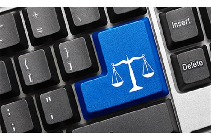 سامانه بررسی اعتراضات آزمون وکالت ۹۸ راه اندازی می شود