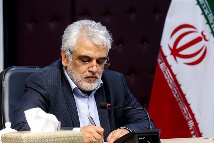سرپرستان دانشگاه آزاد اسلامی واحدهای کیش و چابهار منصوب شدند