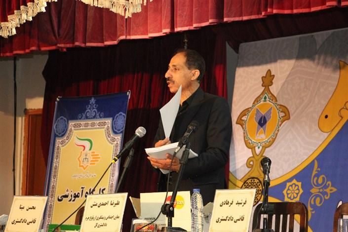 همکاری دانشگاه آزاد اسلامی و دادگستری هرمزگان در آموزش داوری حقوقی