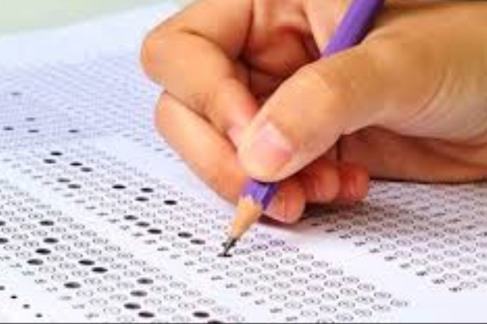 جزئیات برگزاری آزمون زبان دکتری تخصصی دانشگاه پیامنور اعلام شد