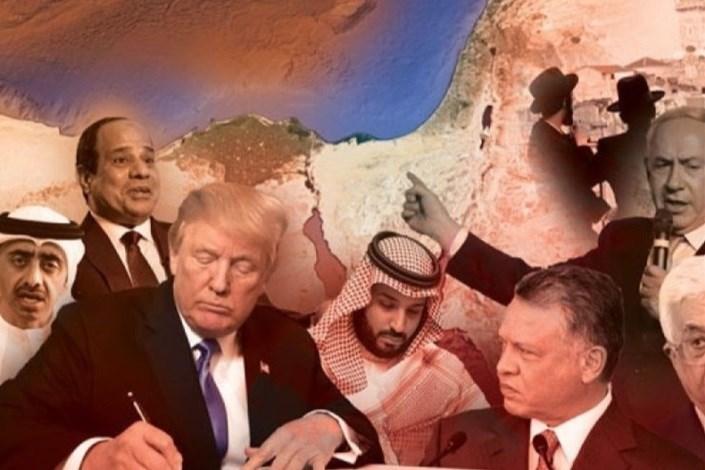 معامله قرن بستری برای نابودی زودرس اسرائیل است