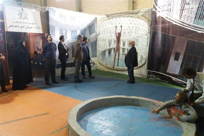 بازدید دانشگاهیان دانشگاه آزاد بوشهر از موزه عبرت ایران