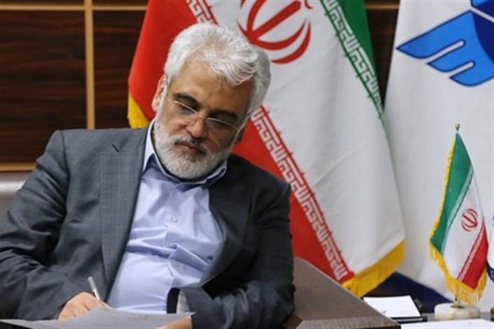 سرپرست دانشگاه آزاد اسلامی واحد خمینیشهر منصوب شد