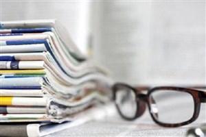 جزئیات هزینه نشر مقالات پژوهشی و شیوه پرداخت اعلام شد