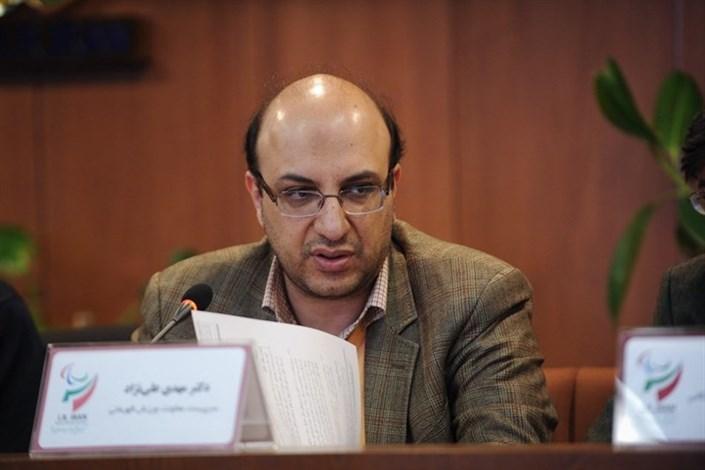 علینژاد به عنوان معاون وزیر ورزش منصوب شد