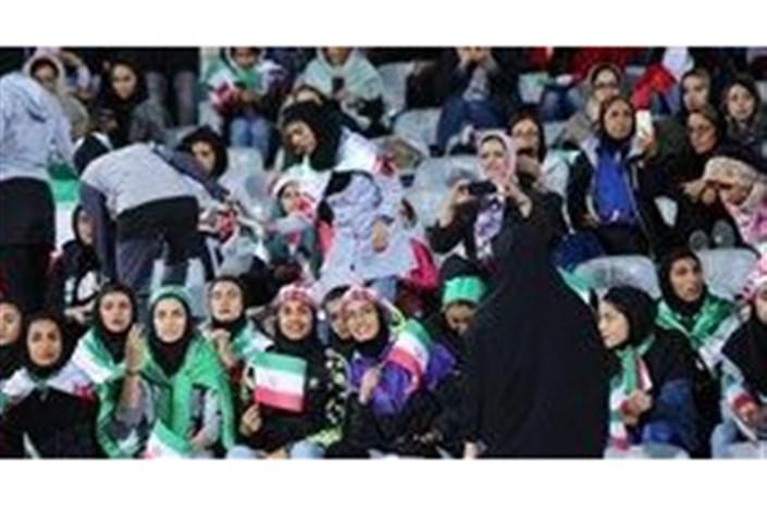 حضور خانم ها در ورزشگاههای لیگ برتر چه زمانی صورت می گیرد؟