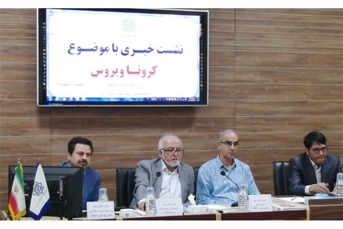 مدارس و دانشگاههای استان کرمان تعطیل شد/ محصولات مراقبت فردی از فردا در اختیار کرمانیها قرار میگیرد