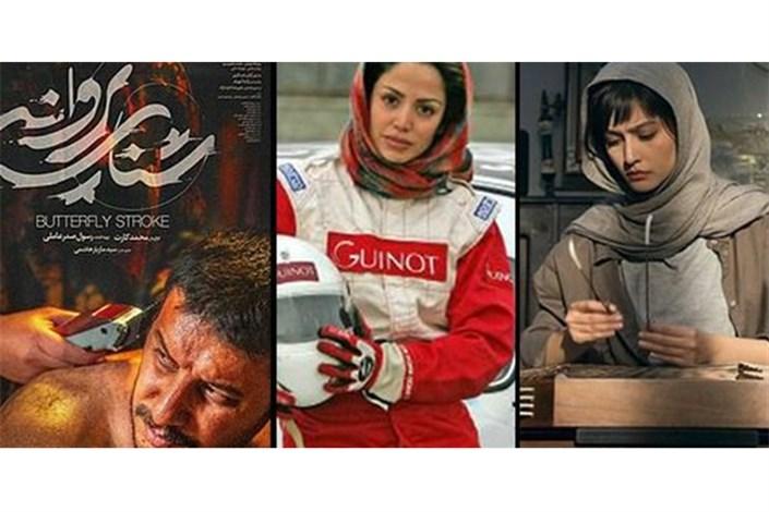فیلمهای اکران نوروز ۹۹ مشخص شدند/ تبریک رئیس سازمان سینمایی به آبیار