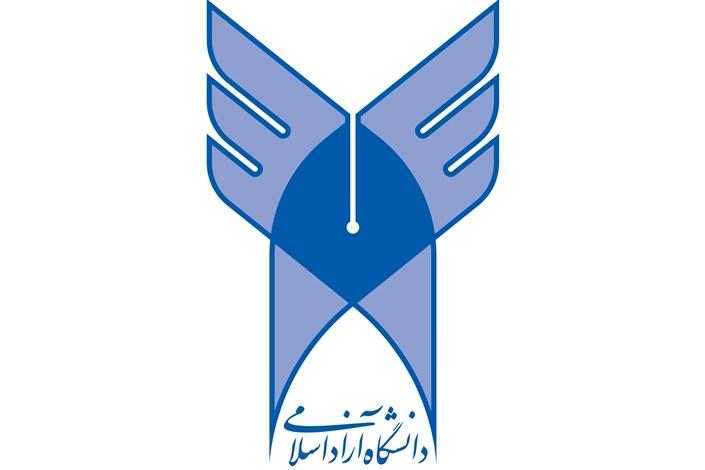 اعضای شورای تخصصی مدارس عالی مهارتی منصوب شدند