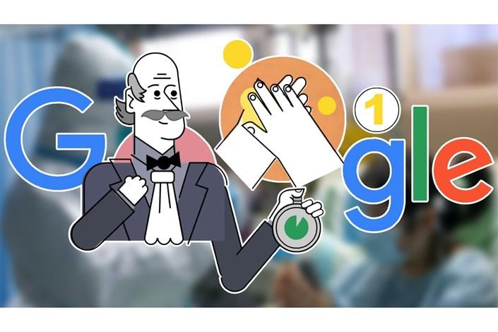 ماجرای تغییر  لوگوی گوگل چیست؟