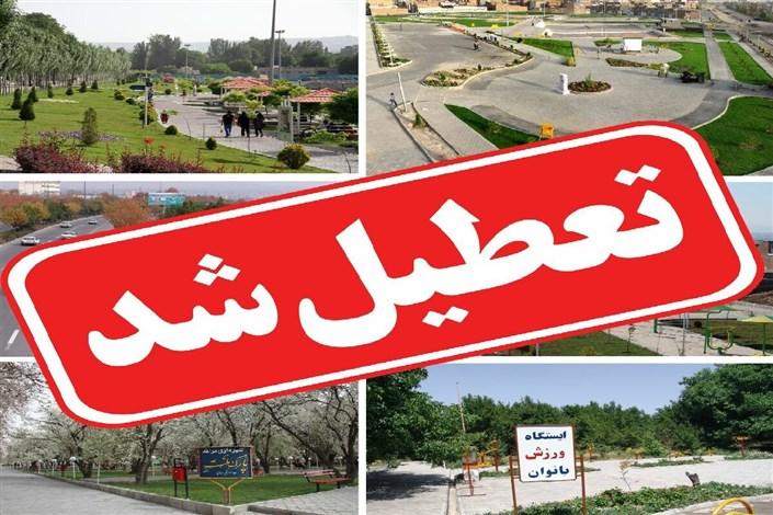 سختگیریهای نیروی انتظامی برای روز ۱۳ فروردین