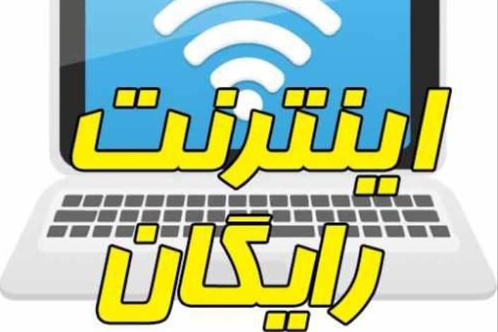 طرح دو فوریتی مجلس برای اینترنت رایگان دانشجویان
