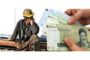 میزان منابع پیش بینی شده برای پرداخت حقوق کارمندان و بازنشستگان در بودجه ۱۴۰۰