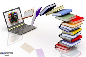 چرخه انتقال دانش با ایجاد کتابخانههای دیجیتال رونق میگیرد