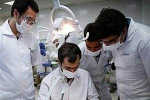 خدمت رایگان دندانپزشکی به مردم دلگان ارائه میشود