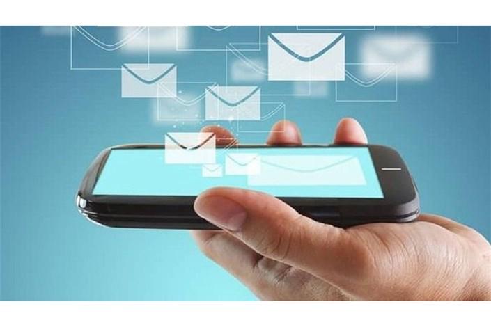 هشدار؛ مراقب باشید با یک پیامک هک نشوید