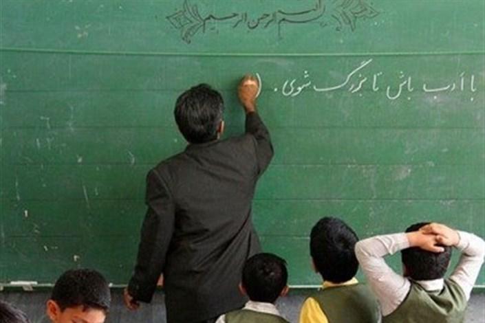 تضاد بین خانواده و مدرسه، بلای جان معلمان/ معلمان به سبک دهه ۶۰ کلاسهای درس را اداره نکنند