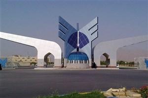 آخرین مهلت ثبتنام کارشناسی پیوسته و کاردانی ناپیوسته دانشگاه آزاد اسلامی