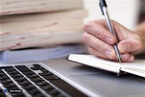 نتایج نهایی دوره آزمون پذیرش دستیار تخصصی منتشر شد