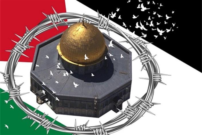 فلسطین قضیه اول مسلمانان است