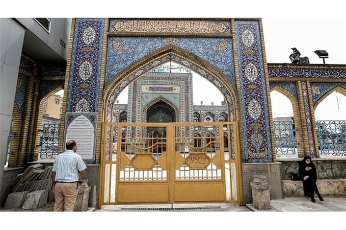 بازگشایی اماکن مذهبی تهران بعد از عید فطر