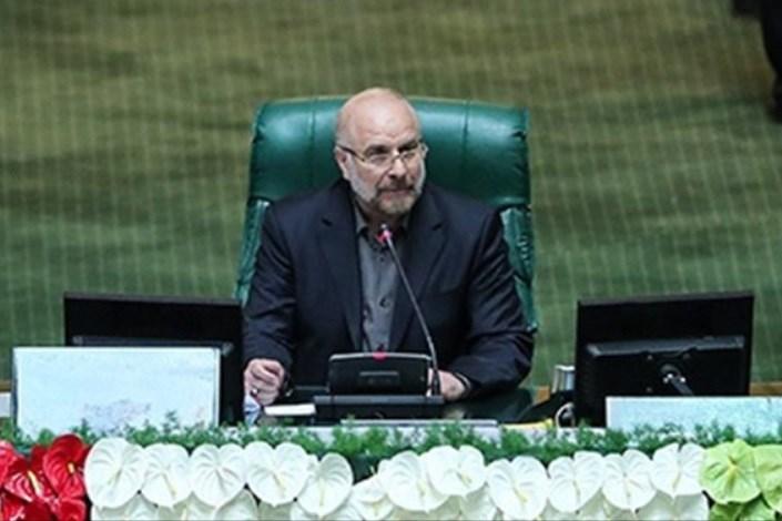 قالیباف: تحکیم مناسبات ایران و پاکستان از اهمیت فراوانی برخوردار است