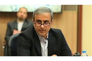 تدوین سند پهنههای گسلی شهر تهران