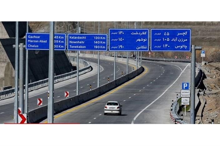اولین تصادف جرحی آزادراه تهران - شمال