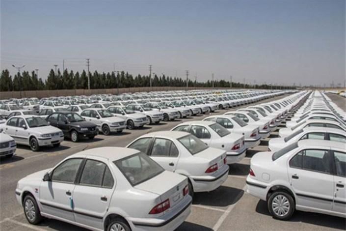 قیمتگذاری خودرو از شورای رقابت به سازمان حمایت منتقل میشود؟