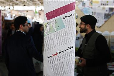 نهمین جشنواره سراسری نشریات  دانشجویی