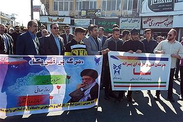 تجمع یوم الله ۱۳ آبان در مقابل لانه جاسوسی سابق آمریکا برگزار میشود