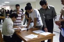 اختصاص پنج و نیم میلیارد ریال تسهیلات به دانشجویان دانشگاه آزاد اسلامی