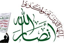انصار الله: به دنبال نفوذ به خاک عربستان سعودی هستیم