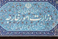 عفو  هفت زندانی ایرانی در امارت متحده عربی