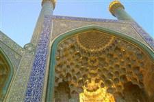 شکایت گردشگران خارجی از وضعیت مهمترین مسجد جهان اسلام!