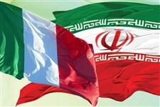 ایجاد خط اعتباری 5 میلیارد دلاری بین ایران و ایتالیا
