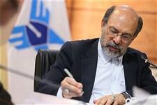 ارتقای رتبه 15 عضو هیات علمی دانشگاه آزاد اسلامی
