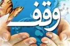 وقف 300 میلیون تومانی بانوی گچسارانی برای ترویج فرهنگ قرآنی