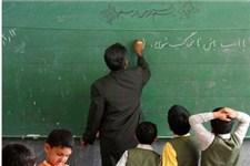 پرداخت فوقالعاده شغل فرهنگیان از فروردین ۹۵